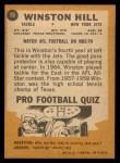 1967 Topps #95  Winston Hill  Back Thumbnail