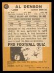 1967 Topps #43  Al Denson  Back Thumbnail