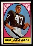 1967 Topps #112   Kent McLoughan Front Thumbnail