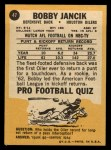 1967 Topps #47  Bobby Jancik  Back Thumbnail