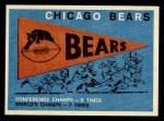 1959 Topps #153   Bears Team Checklist Front Thumbnail