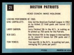 1964 Topps #21   Boston Patriots Back Thumbnail
