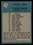 1964 Philadelphia #70  Detroit Lions  -  George Wilson Back Thumbnail