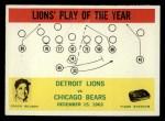 1964 Philadelphia #70  Detroit Lions  -  George Wilson Front Thumbnail