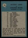 1964 Philadelphia #70   -  George Wilson Detroit Lions Back Thumbnail