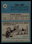 1964 Philadelphia #62  Yale Lary   Back Thumbnail