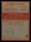 1965 Philadelphia #58   Terry Barr   Back Thumbnail