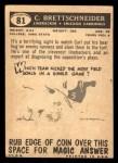 1959 Topps #81   Carl Brettschneider Back Thumbnail