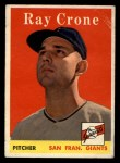 1958 Topps #272   Ray Crone Front Thumbnail