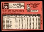 1969 Topps #511 YN  Diego Segui Back Thumbnail