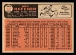 1966 Topps #432 ERR Bob Heffner  Back Thumbnail