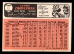 1966 Topps #73 COR Jerry Zimmerman   Back Thumbnail