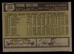 1961 Topps #335   Frank Bolling Back Thumbnail
