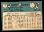 1965 Topps #17   John Romano Back Thumbnail