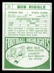 1968 Topps #73   Bob Riggle Back Thumbnail