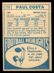 1968 Topps #175   Paul Costa Back Thumbnail