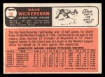 1966 Topps #58  Dave Wickersham  Back Thumbnail