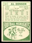 1968 Topps #121  Al Denson  Back Thumbnail