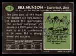 1969 Topps #11   Bill Munson Back Thumbnail