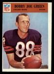1966 Philadelphia #34   Bobby Joe Green Front Thumbnail
