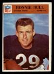1966 Philadelphia #30  Ron Bull  Front Thumbnail