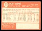 1964 Topps #328   Bob Shaw Back Thumbnail