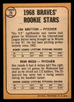 1968 Topps #76  Braves Rookies  -  Ron Reed / Jim Britton Back Thumbnail