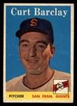 1958 Topps #21   Curt Barclay Front Thumbnail