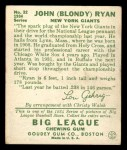 1934 Goudey #32  Blondy Ryan  Back Thumbnail