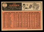 1966 Topps #122  Joe Gaines  Back Thumbnail