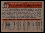 1957 Topps #39   Al Worthington Back Thumbnail