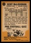 1967 Topps #112   Kent McLoughan Back Thumbnail