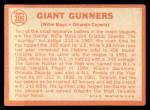 1964 Topps #306  Giants Gunners  -  Willie Mays / Orlando Cepeda Back Thumbnail