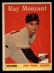 1958 Topps #447  Ray Monzant  Front Thumbnail