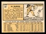 1963 Topps #387 ERR  Al McBean Back Thumbnail