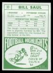 1968 Topps #33   Bill Saul Back Thumbnail