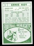 1968 Topps #5   Ernie Koy Back Thumbnail