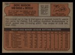 1972 Topps #739   Don Mason Back Thumbnail