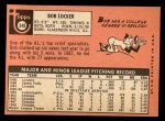 1969 Topps #548   Bob Locker Back Thumbnail