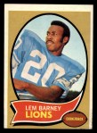 1970 Topps #75  Lem Barney  Front Thumbnail