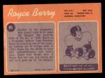 1970 Topps #86  Royce Berry  Back Thumbnail