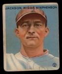 1933 Goudey #204  Riggs Stephenson  Front Thumbnail