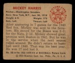 1950 Bowman #160  Mickey Harris  Back Thumbnail