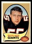 1970 Topps #127  Ralph Heck  Front Thumbnail