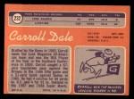1970 Topps #232  Carroll Dale  Back Thumbnail
