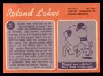 1970 Topps #27   Roland Lakes Back Thumbnail