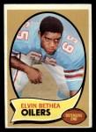 1970 Topps #43   Elvin Bethea Front Thumbnail