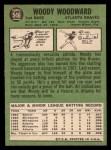 1967 Topps #546   Woody Woodward Back Thumbnail