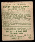 1934 Goudey #18  Heinie Manush  Back Thumbnail