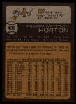 1973 Topps #433   Willie Horton Back Thumbnail